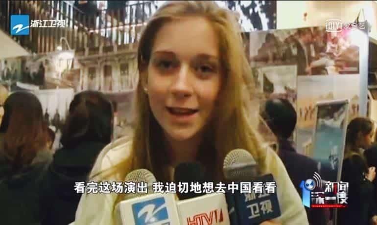 Tv inslaget i Kina
